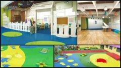 """传统地板存隐患""""幼儿园橡胶地板""""成孩子们保"""