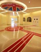 高档会所橡胶地板-德国森纳橡胶地板