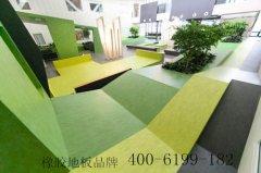 橡胶地板品牌荟萃 橡胶地板什么牌子经济耐用