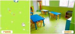 彩色弹性橡胶地板使小伙伴智慧不生烦恼